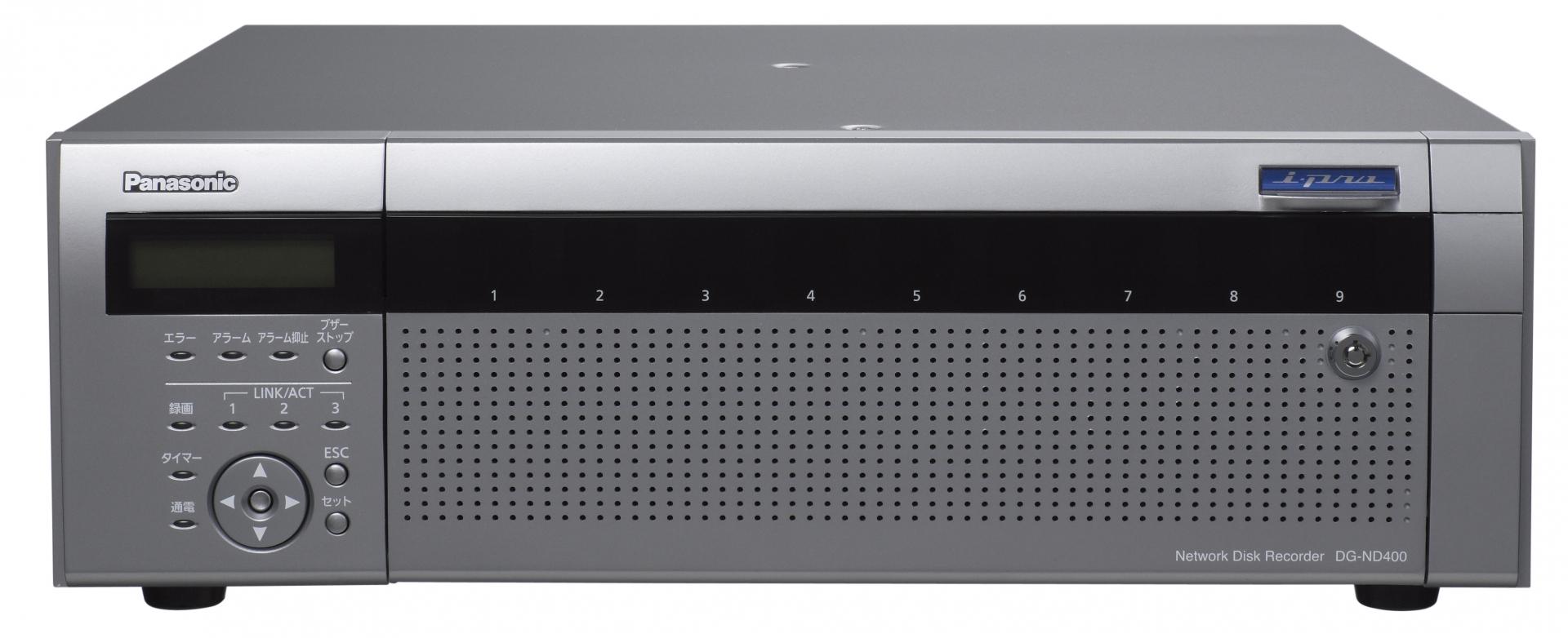 Gravador de disco de rede WJ-ND400 (versão 2) Panasonic