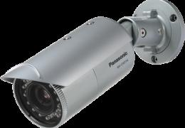 Câmeras fixas – Série WV-CW300L